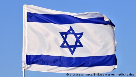 Бундестаг закликав створити посаду уповноваженого з питань антисемітизму