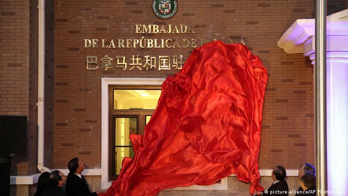 China Einweihung panamaische Botschaft in Beijing (picture-alliance/AP Photo/J. Lee)