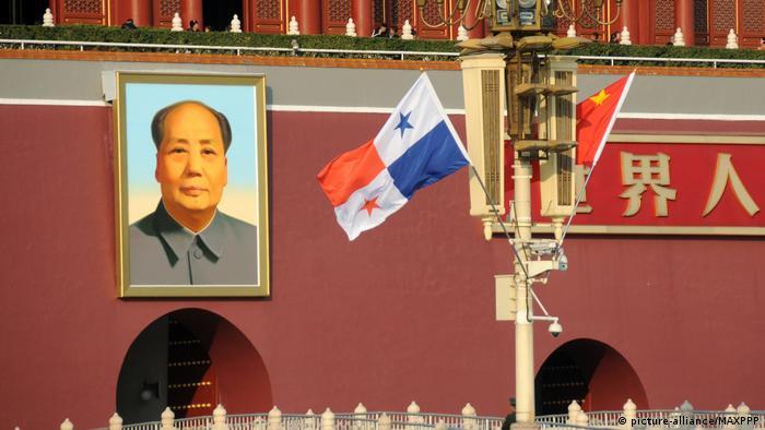 China Einweihung panamaische Botschaft in Beijing (picture-alliance/MAXPPP)