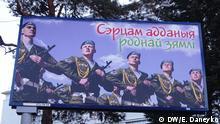 Ein Werbeplakat über die weißrussische Armee. Foto:DW/Korrespondentin in Minsk Elena Daneyko