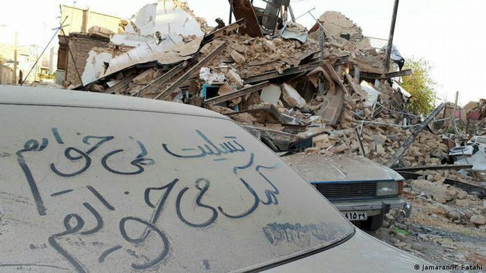 Iran KW46 Erdbeben (Jamaran/H. Fatahi)