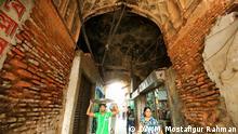 Bara Katra und Chhota Katra sind zwei historische und architektonische Monumente/ älteste Gebäude in Dhaka. Beide befinden sich südlich des Chowk Bazaar in der Nähe des Nordufers des Flusses Buriganga
