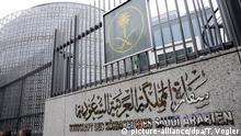 09.11.2011 Archiv- Eine Außenansicht der Botschaft Saudi-Arabiens in Berlin, aufgenommen am 09.11.2011. (Zu dpa Nach Gabriel-Äußerungen: Riad ruft Botschafter aus Berlin zurück) Foto: Tilman Vogler/dpa +++(c) dpa - Bildfunk+++ | Verwendung weltweit