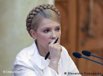 Юлия Тимошенко в бытность премьер-министром