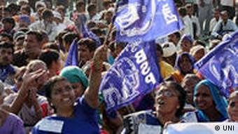 BSP supporters at a party meeting