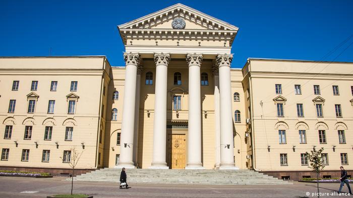 Здание КГБ в Минске