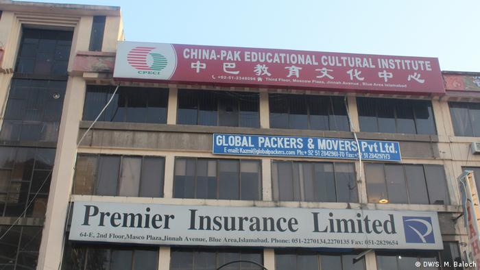 Pakistan Islamabad Chinese course (DW/S. M. Baloch)