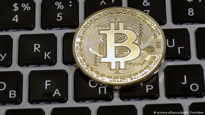 Одна из криптовалют - биткоин
