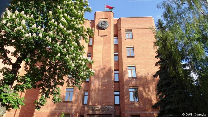 Будівля Генпрокуратури в Мінську