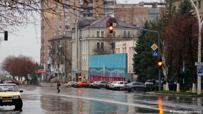 Centrul din Lugansk (picture-alliance/dpa)