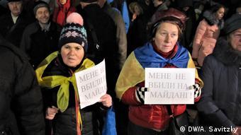 Акція з нагоди четвертої річниці початку протестів на Майдані