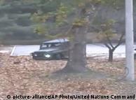 Фрагмент обнародованного видео