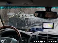 ОБСЕ зафиксировала военную технику в Луганске