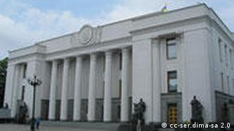 Das ukrainische Parlament Parlamentsgebäude in Kiew