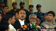 Bangladesch, Dhaka, Internationales Verbrechertribunal-Ankläger-Briefing