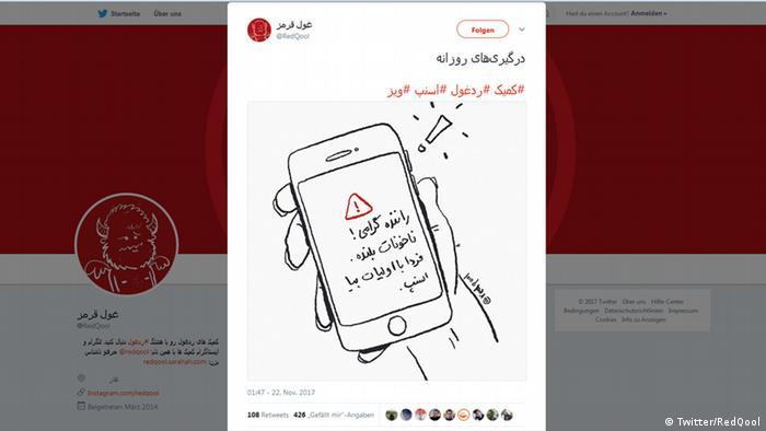اعتراض به «جاسوسی» اسنپ و تپسی از کاربران