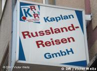 Русскоязычное турагентство Kaplan-Reisen  в Кельне