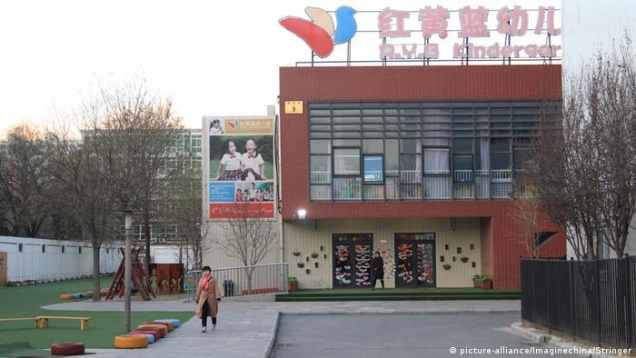 China Peking Vorwurf der Kindesmisshandlung im Kindergarten (picture-alliance/Imaginechina/Stringer)