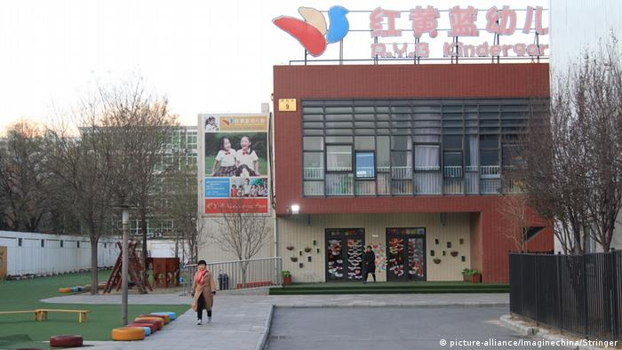 China Peking Vorwurf der Kindesmisshandlung im Kindergarten (picture-alliance/Imaginechina/Stringer)
