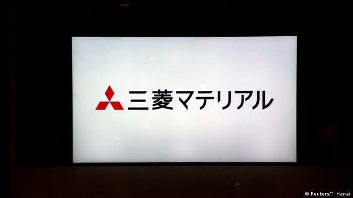 Mitsubishi sign in Tokyo