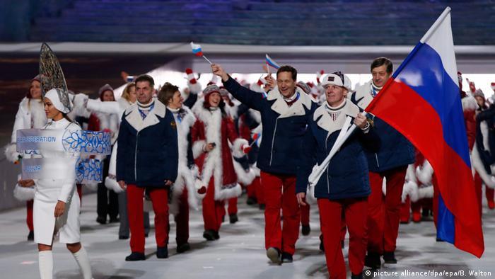 Российские спортсены на Зимней олимпиаде в Сочи