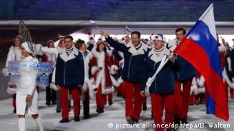 Сборная России на открытии Олимпиады в Сочи