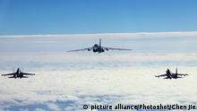(171123) -- BEIJING, Nov. 23, 2017 () -- The PLA air force planes are seen conducting training exercises, Nov. 19, 2017. The PLA air force recently conducted a combat air patrol in the South China Sea and conducted training exercises after passing over the Bashi Channel and Miyako Strait. (/Chen Jie) (dhf) |