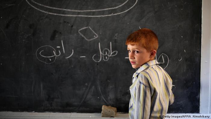 Vom Krieg zerstörte Schulen in Syrien Douma (Getty Images/AFP/A. Almohibany)
