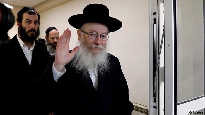 Israels Gesundheitsminister Yakov Litzman (Reuters)