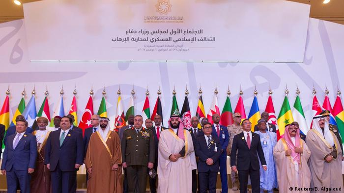 Islamic Military Counter Terrorism Coalition Riad