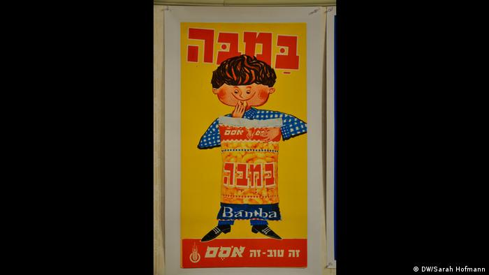 Israeli ad for Bambas from the 1950s (Photo: DW/Sarah Hofmann)