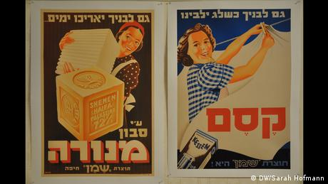 Two Israeli posters for soap and detergent from the 1940s (photo: DW/Sarah Hofmann)
