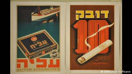 Two posters from 1950s Israel promoting Aliyah cigarettes (Photo: DW/Sarah Hofmann)