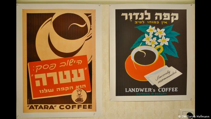 Two ads for coffee, Atara Coffee and Landwer's Coffee. (Photo: DW/Sarah Hofmann)