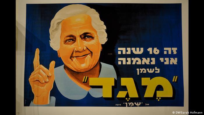An ad on display