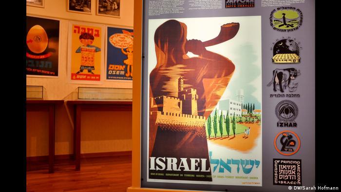 Jeckes-Werbung im alten Palästina