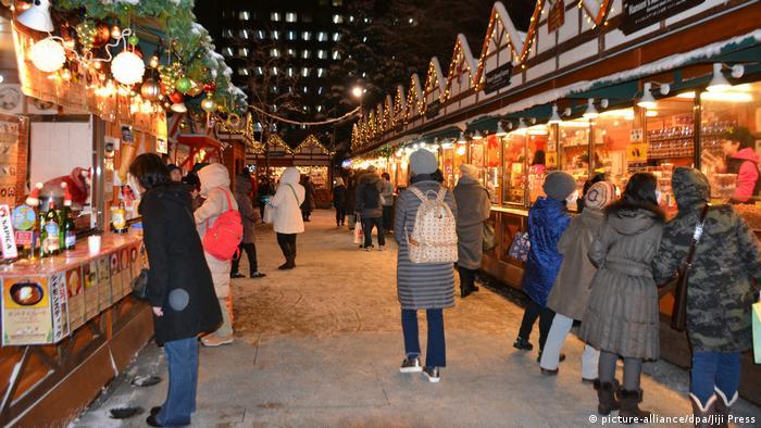 Weihnachtsmärkte im Ausland (picture-alliance/dpa/Jiji Press)