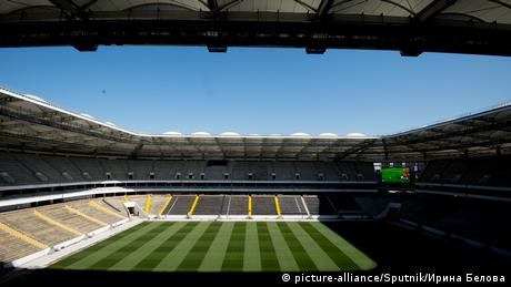 Russland Rostov WM Stadion (picture-alliance/Sputnik/Ирина Белова)