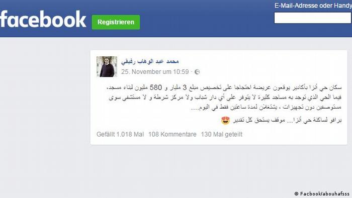 Screenshot Facebook Mohamed Rafiki (Facbook/abouhafsss)