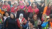 Bouchra Chetouani Frauenrechtlerin Marokko
