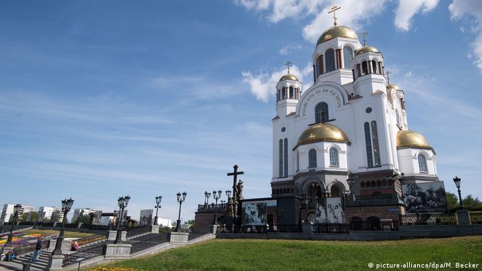 Russland Katrehdrale Jekaterinburg (picture-alliance/dpa/M. Becker)