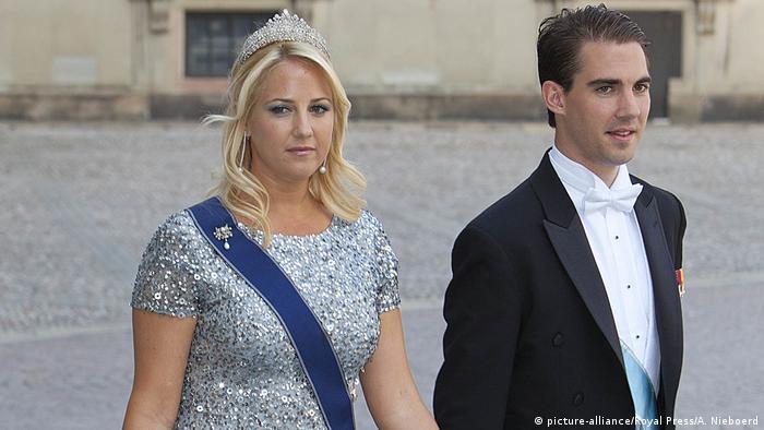 Принц Филипп Греческий и принцесса Феодора