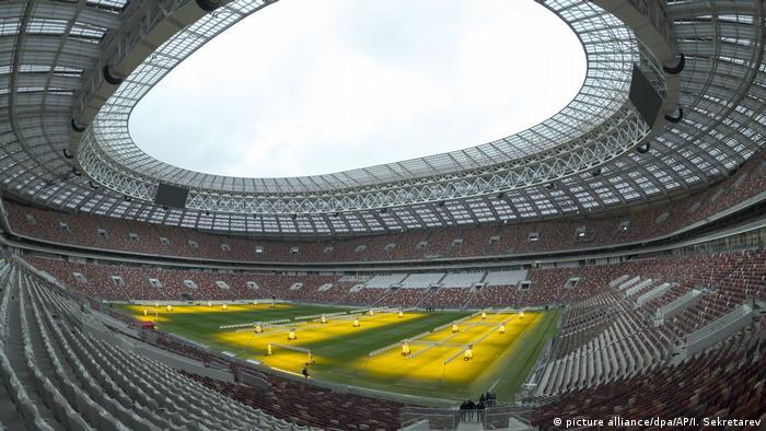 El Estadio Luschniki en Moscú.
