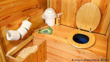 A wooden toilet