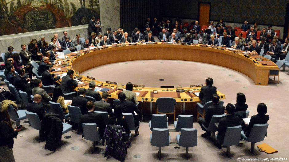 Donald Trump's Jerusalem decision sparks global outcry | News | DW | 07.12.2017