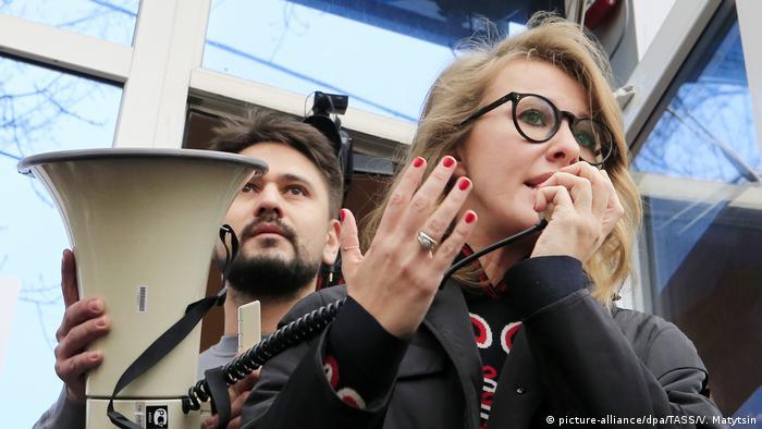 Ksenia Sobchak (picture-alliance/dpa/TASS/V. Matytsin)