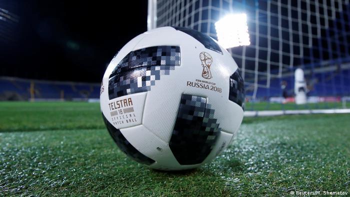 Russland Fußballweltmeisterschaft Moskau 2018 - Fussball (Reuters/M. Shemetov)