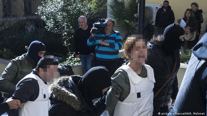 Suspected DHKP-C members arrested in Greece (picture-alliance/AA/A. Mehmet )