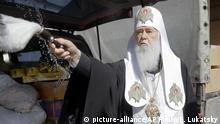Ukraine Patriarch Filaret