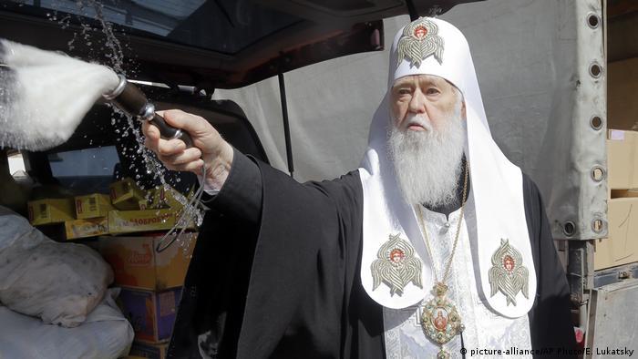 Patriarch Filaret, head of the Ukrainian Orthodox Church